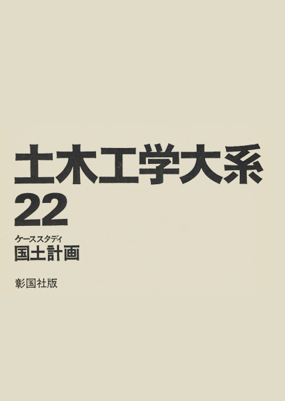 http://www.shokokusha.co.jp/image/4-395-40022-1.jpg